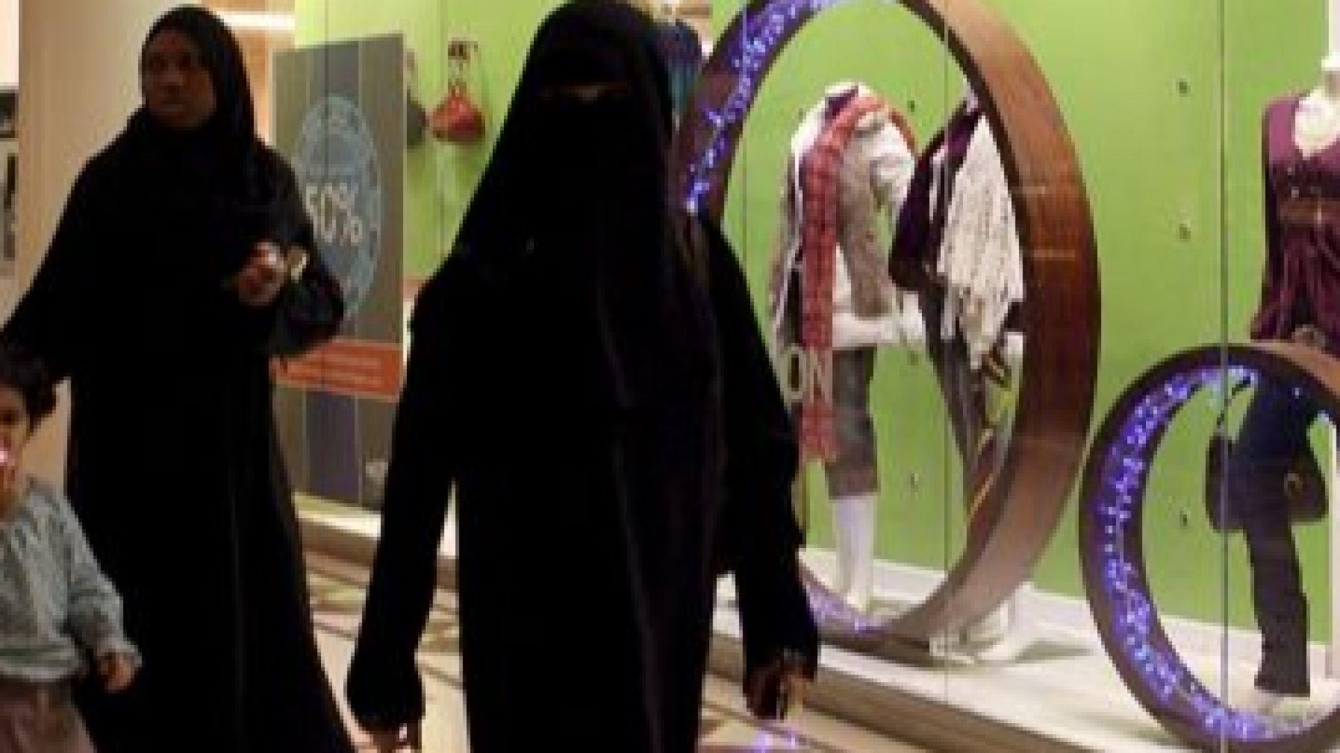 Две саудитски сестри, избягали от страната си и укривали се