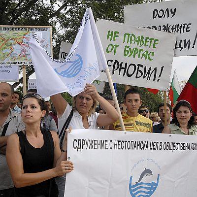 "Призиви против рестарт на ""Бургас - Александруполис"""