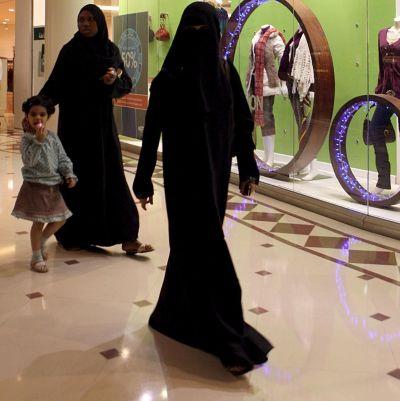 Втора екзекуция за магьосничество в Саудитска Арабия