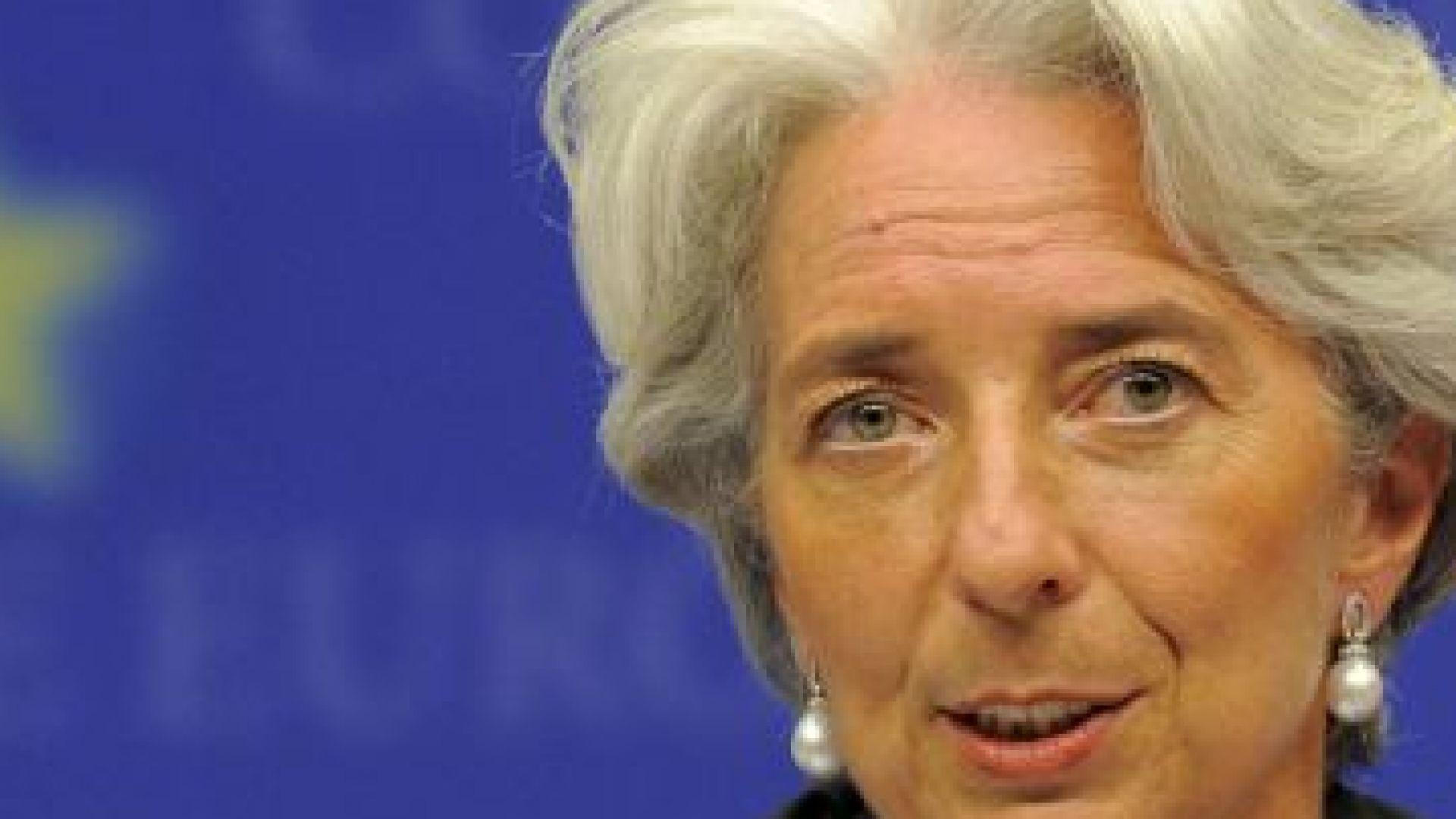 Лагард не иска да е шеф на ЕЦБ или висш чиновник в ЕС