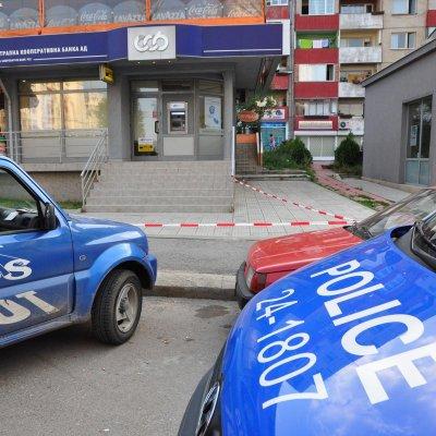 Маскиран опита да обере клон на банка в София