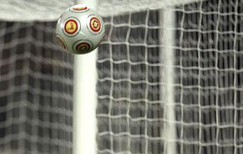 УЕФА потвърди допълнително място за Англия в ЛЕ