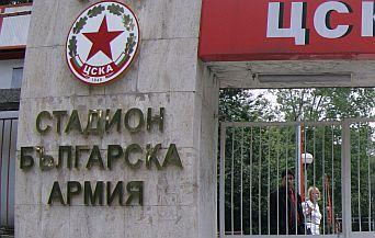Съдбата на ЦСКА е в ръцете на левскар