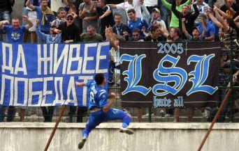 Фенска фракция на Левски призова за оставки в клуба