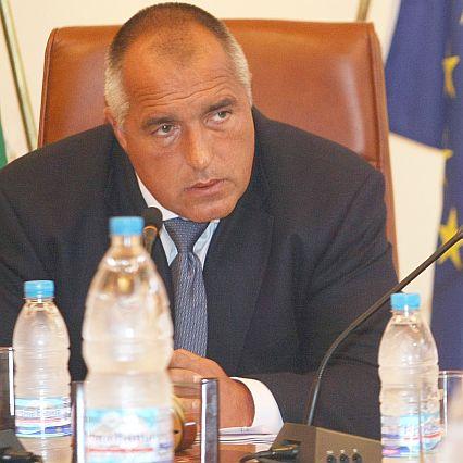 """Борисов забрани думите """"замразяване"""" и """"спиране"""""""