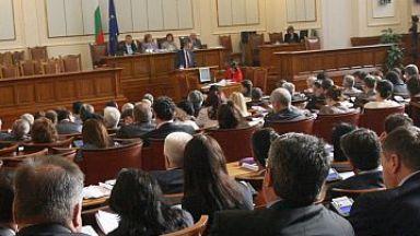 Парламентът гласува за по-прозрачни обществени поръчки