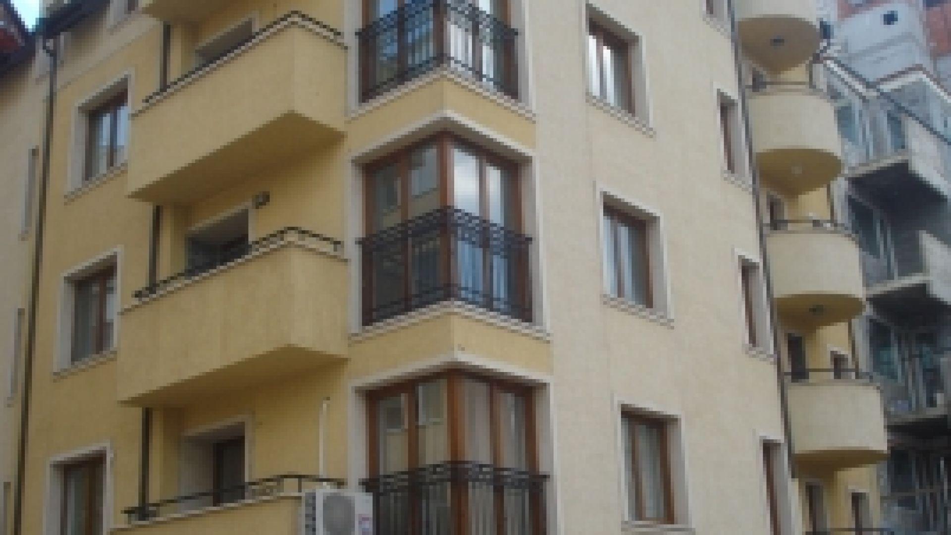 Рекордни цени за 3-стайни апартаменти в София
