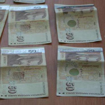 Задържаха професор във Великотърновския университет с подкуп от 500 лева