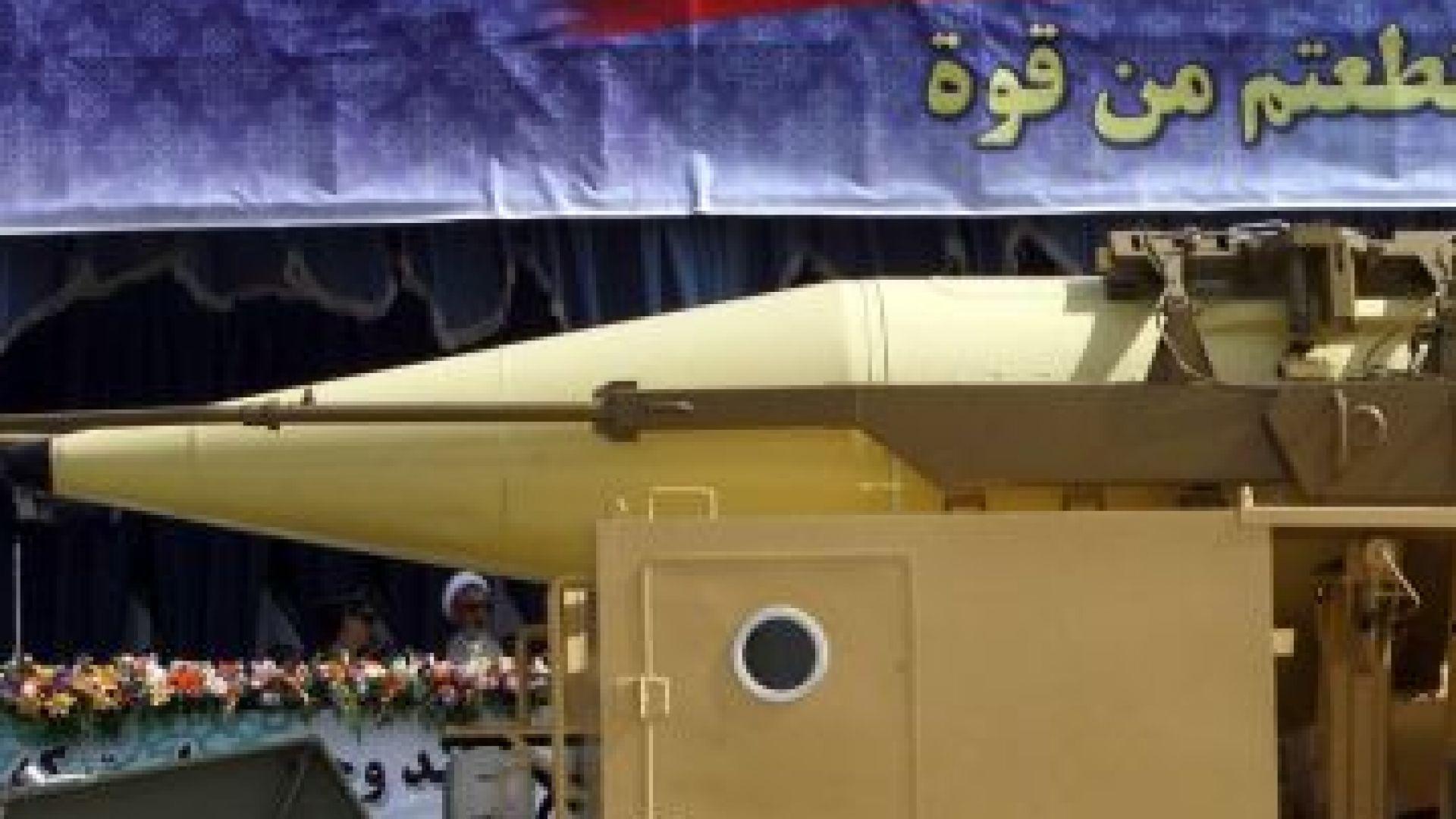 Иран отхвърли преговори за ракетите, но няма да увеличава обсега им