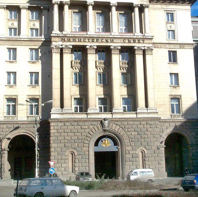 България плаща над €400 000 по 4 дела