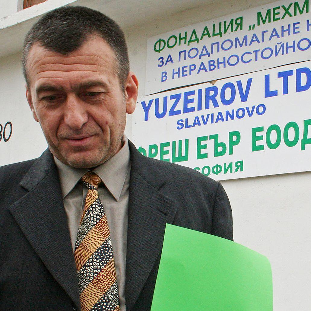 Потвърдиха ареста на Юзеир Юзеиров в Белгия