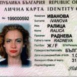 Нотариусите ще сканират личните карти