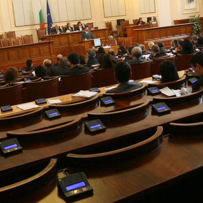 """Депутатите проверяват скандална поправка в """"Държавен вестник"""""""