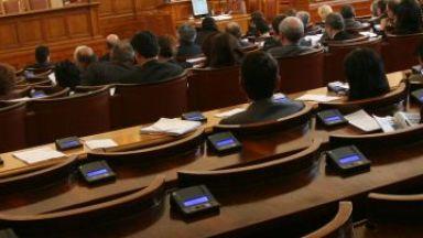 Депутатите вече дават биометрични данни