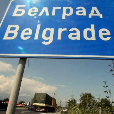 Сръбският стандарт в бивша Югославия