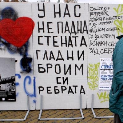 """""""Ню Йорк таймс"""": България все още страда"""