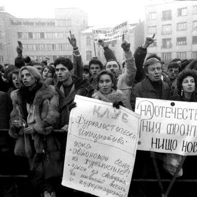 28 г. от 10 ноември 1989 г. - дългият път на демокрацията
