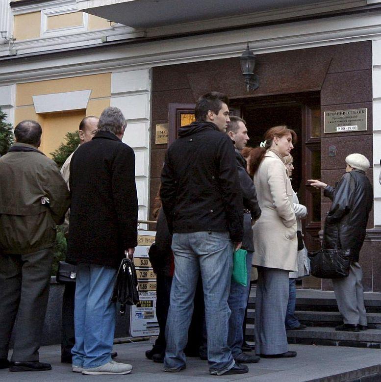 Задължиха банките да уведомяват при промени в лихвите