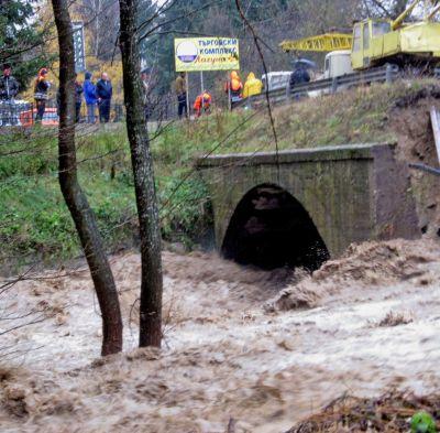 Кюстендилско бедства