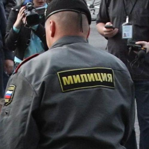 Русия прекръсти милицията си на полиция
