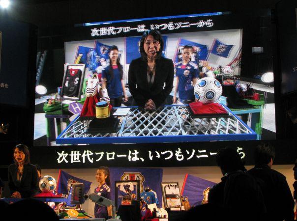 Sony показа огромен 280-инчов 3D екран