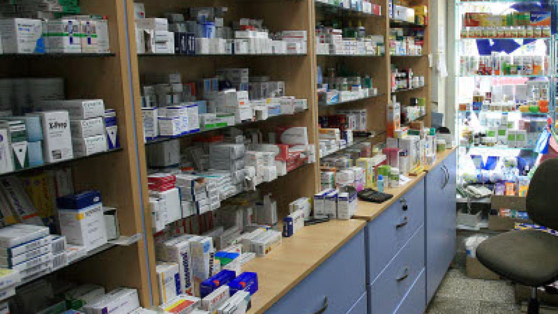 Откраднаха онколекарства за около 200 000 лв. от аптека
