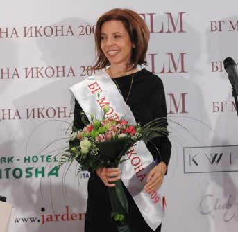 Цветелина Бориславова и Миро получиха награди за стил