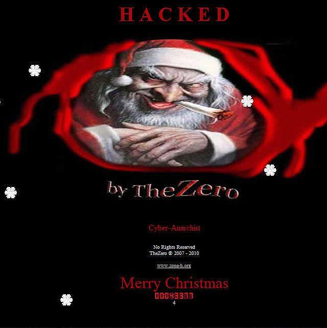 """Хакери атакуваха сайт на """"Гражданска защита"""""""
