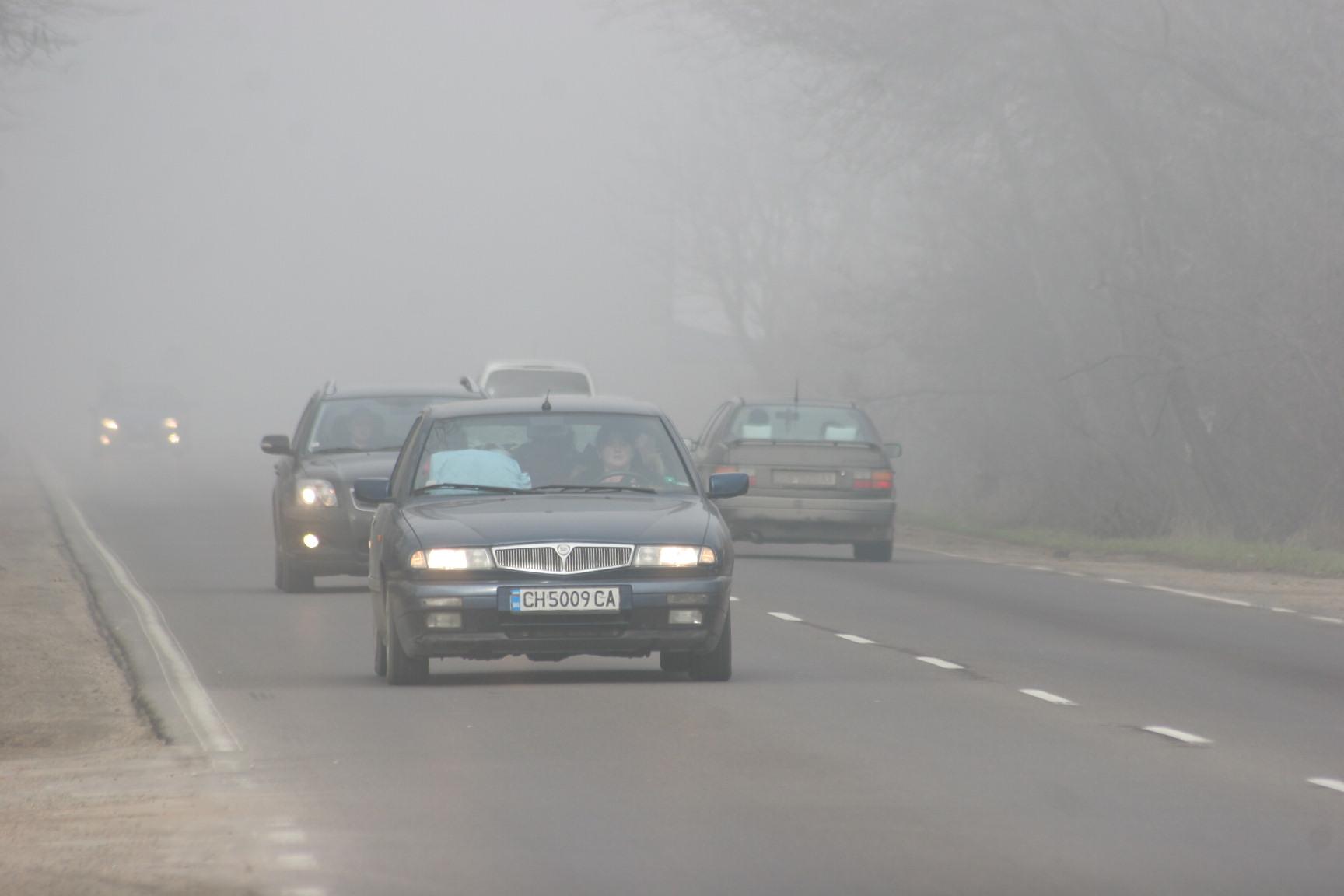 Мъгливо и хладно до петък