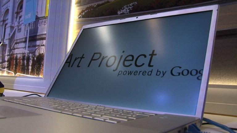 Виртуален музей на изкуството от Google