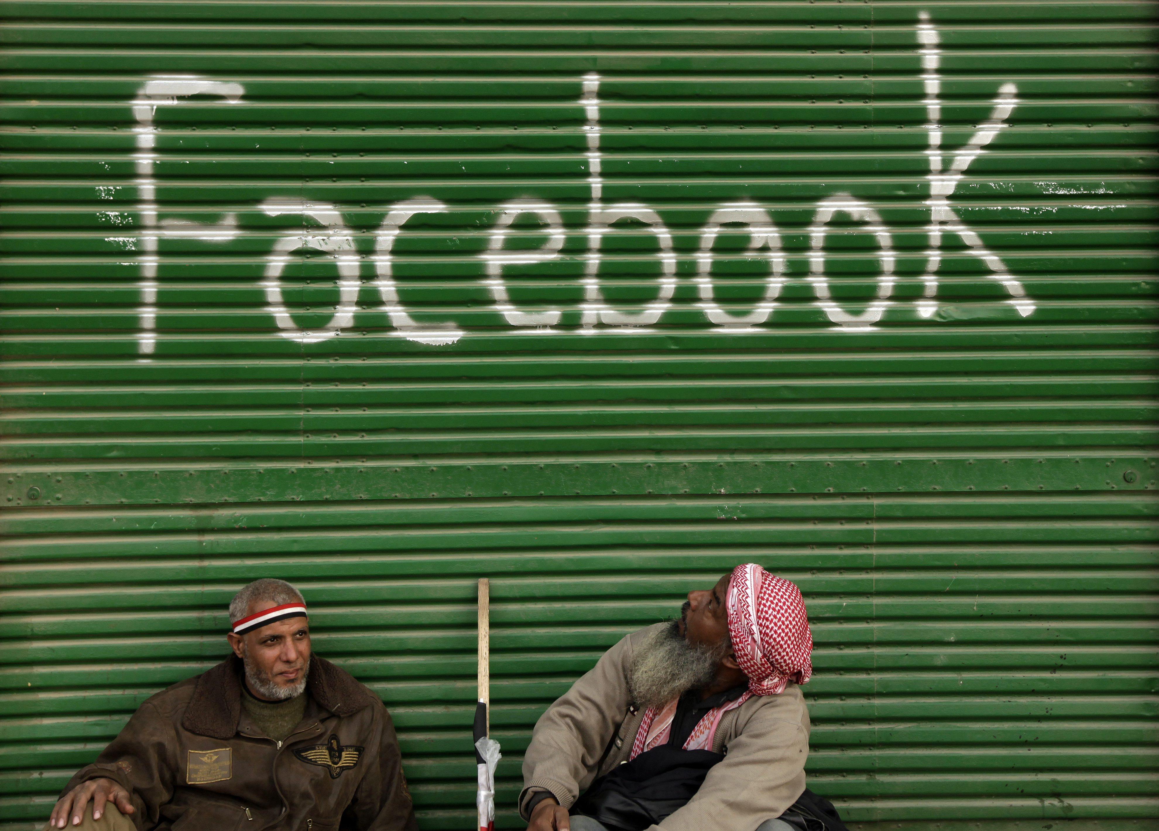 Facebook защитава демокрацията