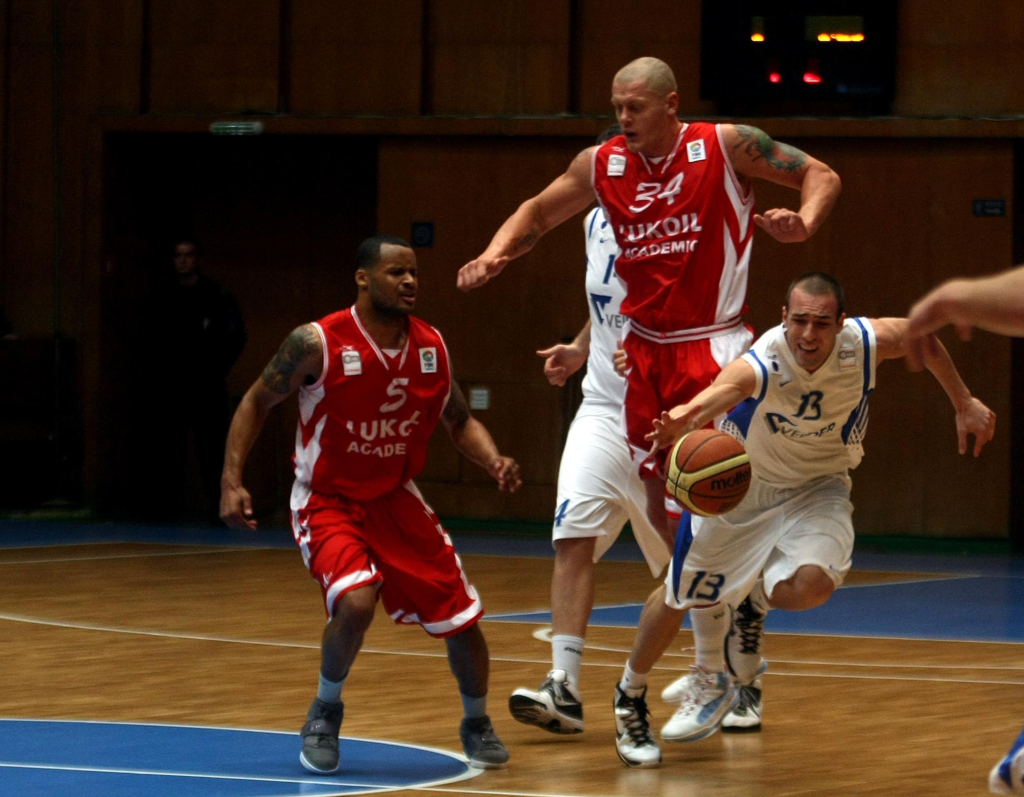Лукойл Академик спечели Купата на България