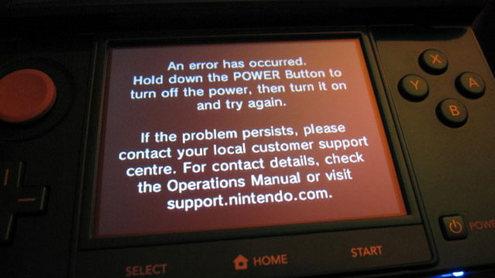 """""""Черен екран на смъртта"""" в Nintendo 3DS"""