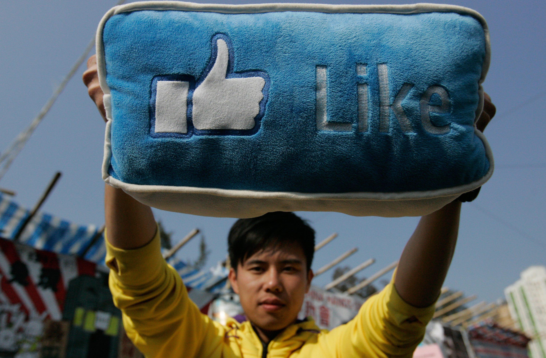 "Кръстиха дете ""Like"" заради Facebook"