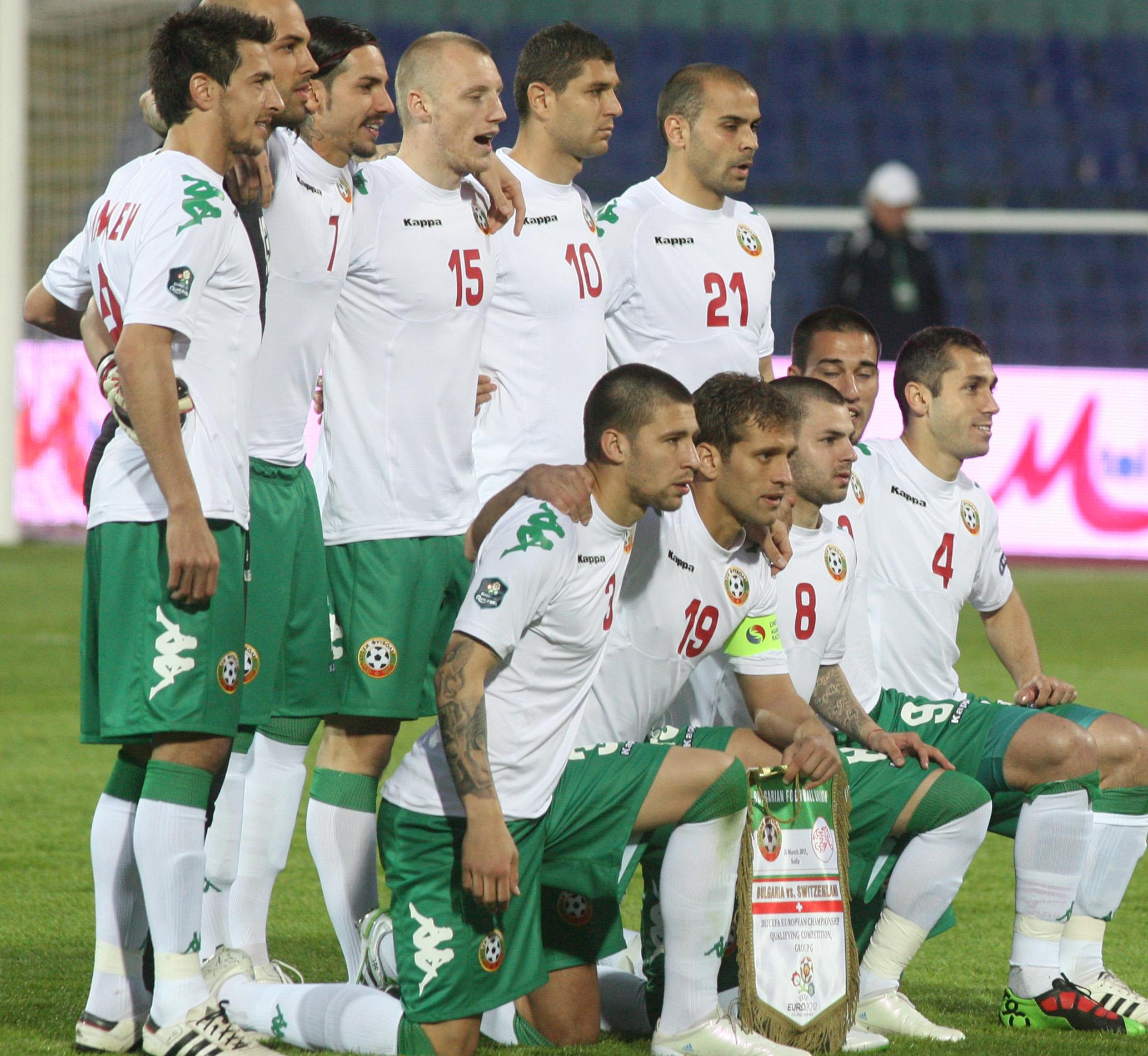 България започна подготовка за мачовете с Италия и Армения