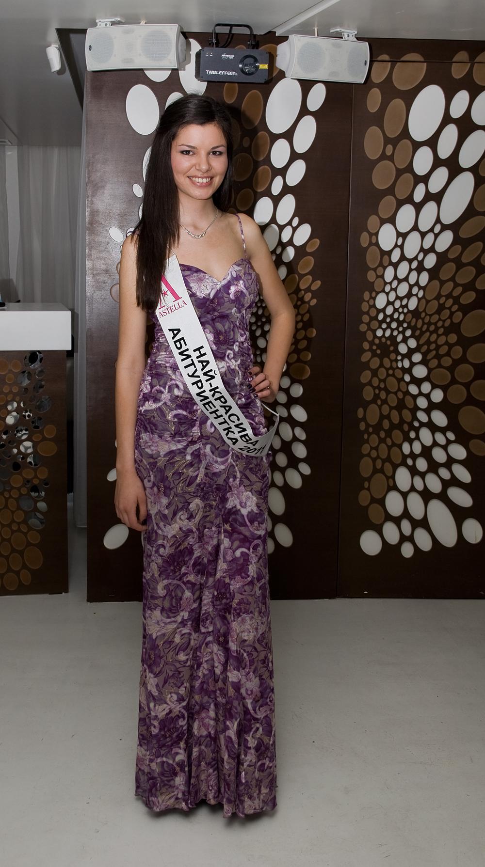 Христина Камбурова е Най-красивата абитуриентка