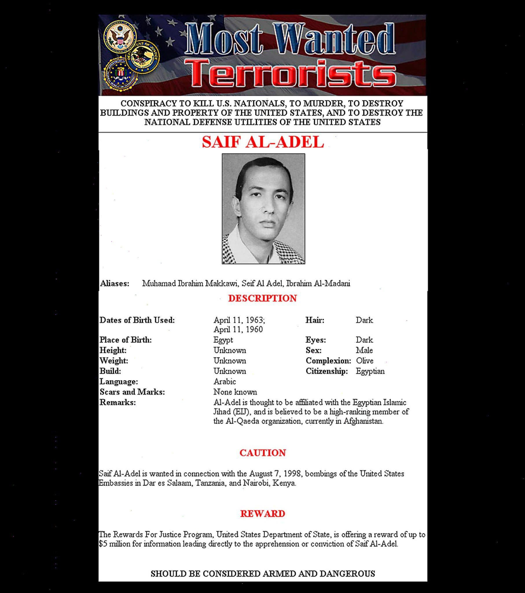 """Новият лидер на """"Ал Кайда"""" планирал атентат в Лондон"""