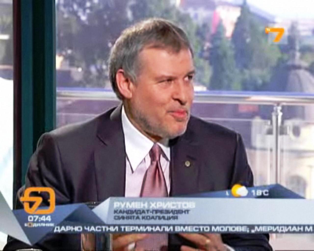 Христов: СДС трябва да се яви в коалиция на следващи избори