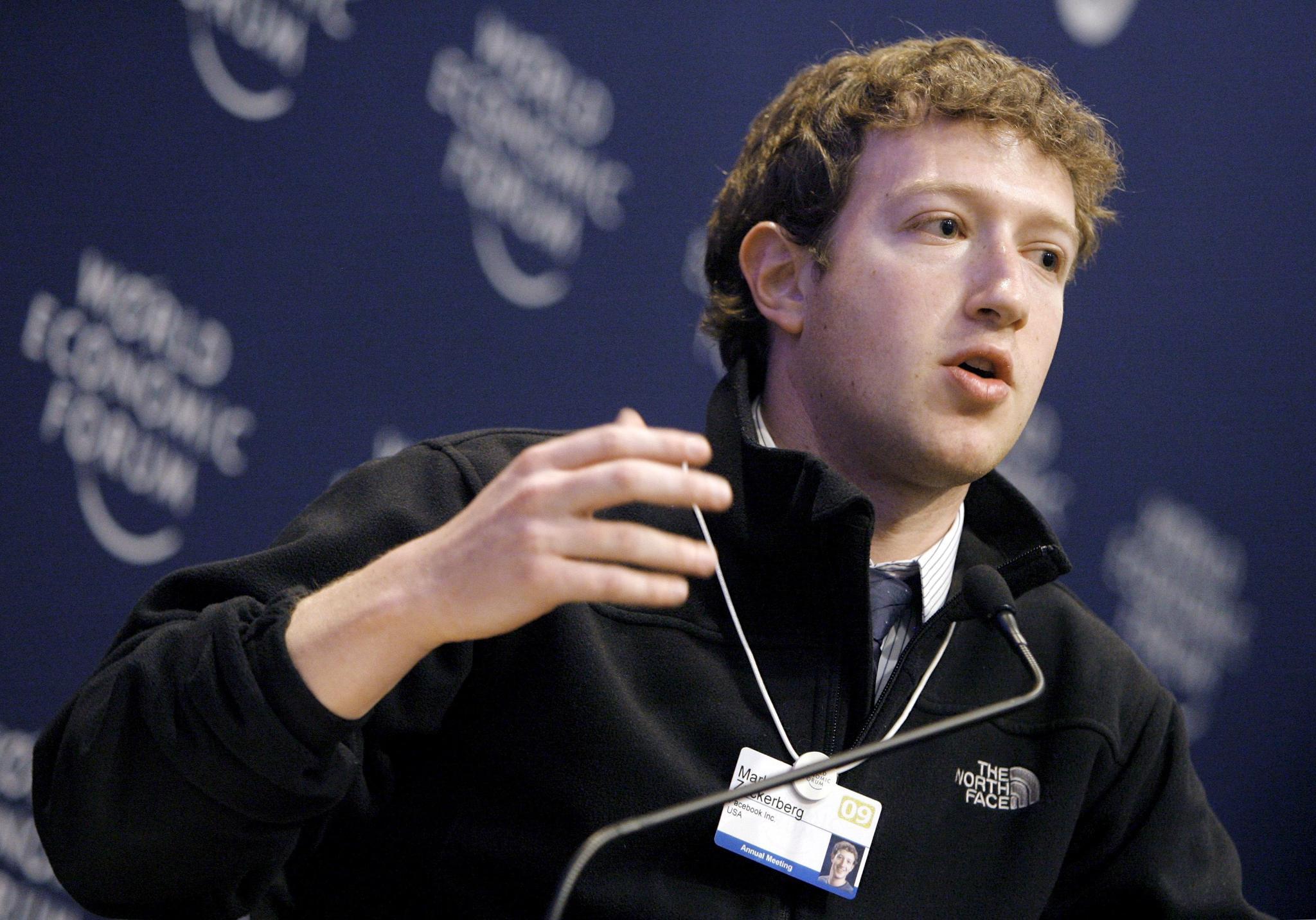 Facebook ще стигне милиард през 2012 г.