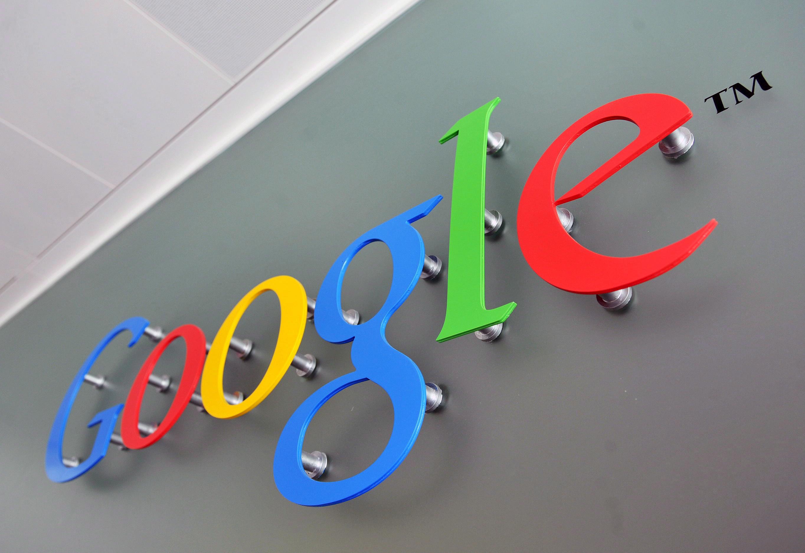 Google с нова серия от мерки в защита на облака си