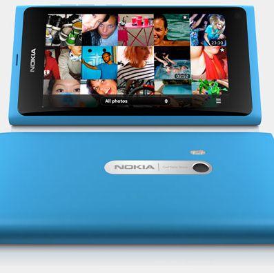 Nokia избира нов рингтон с конкурс