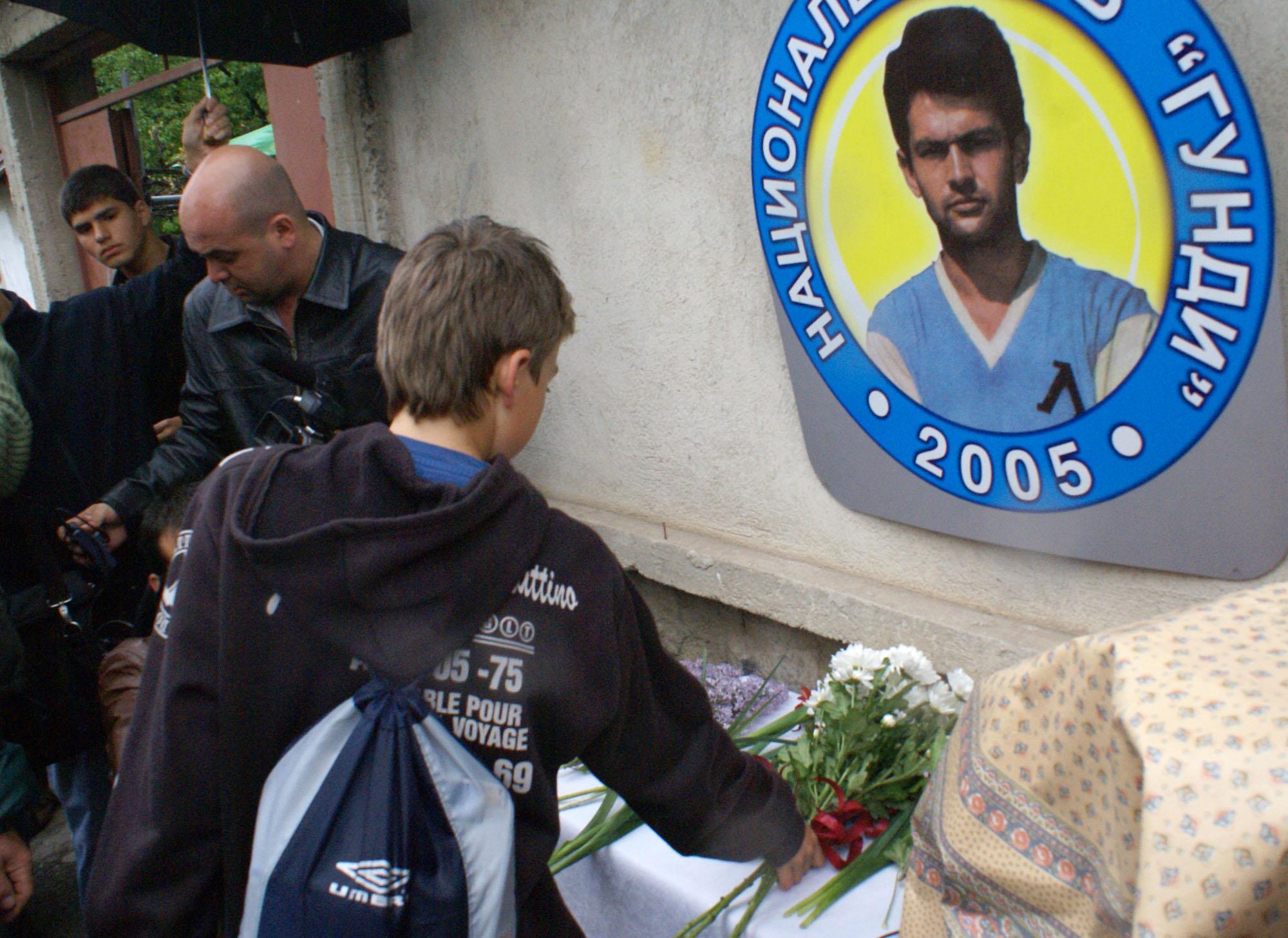 40 години от трагичната гибел на Гунди и Котков