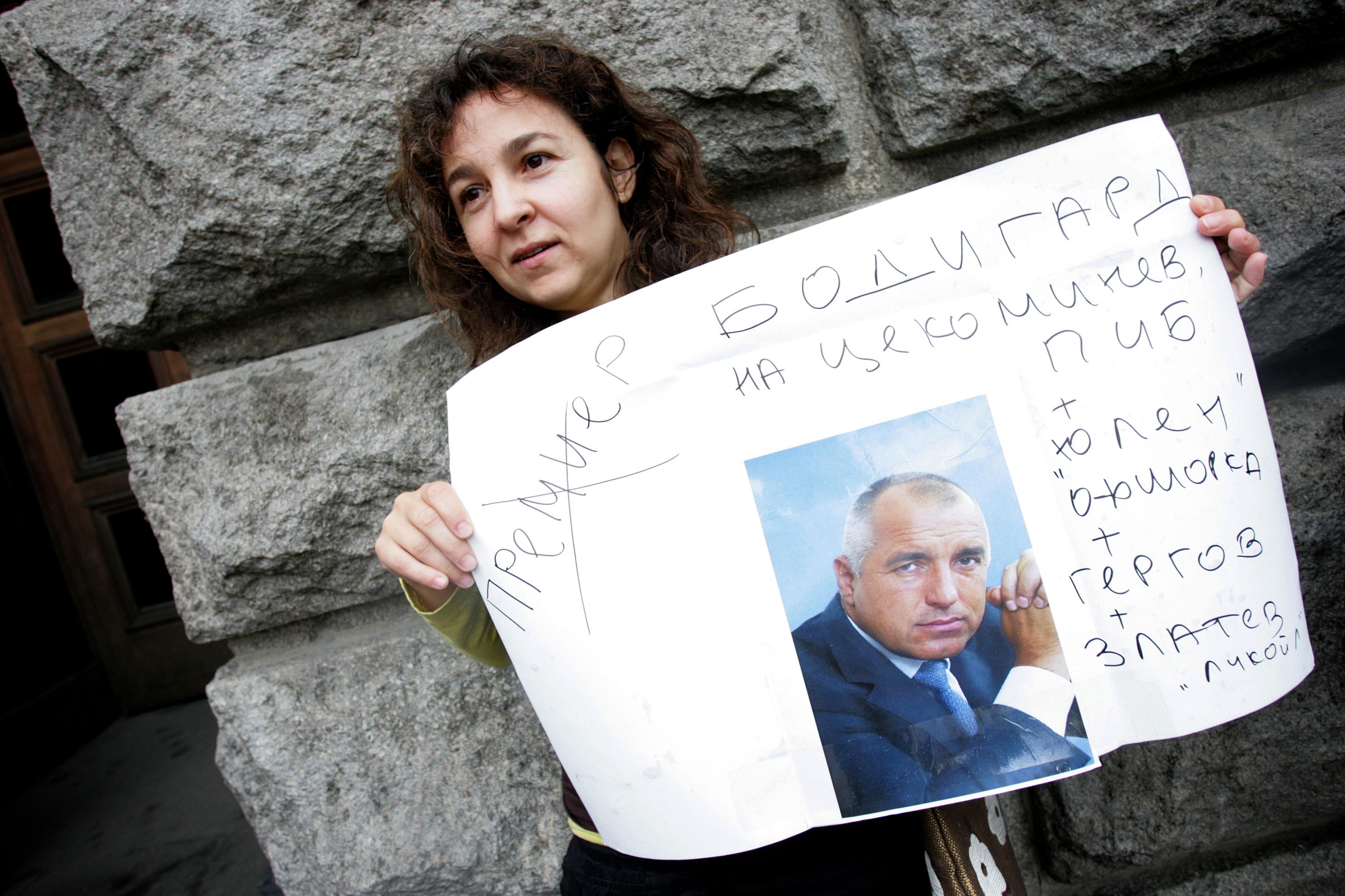 Премиерът се намеси в скандала с концесията на ски зоната в Пирин