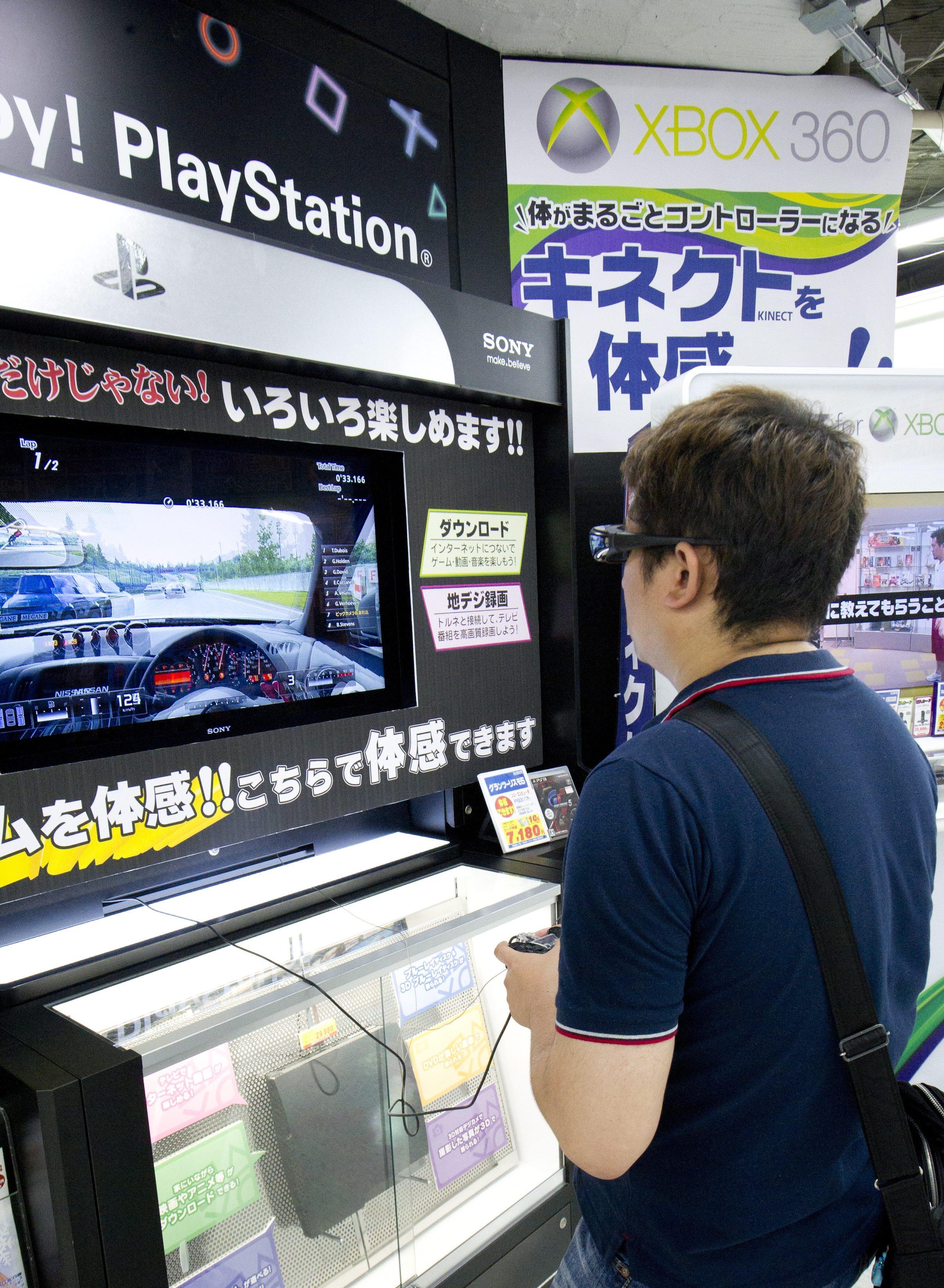 Sony намали цените на PlayStation
