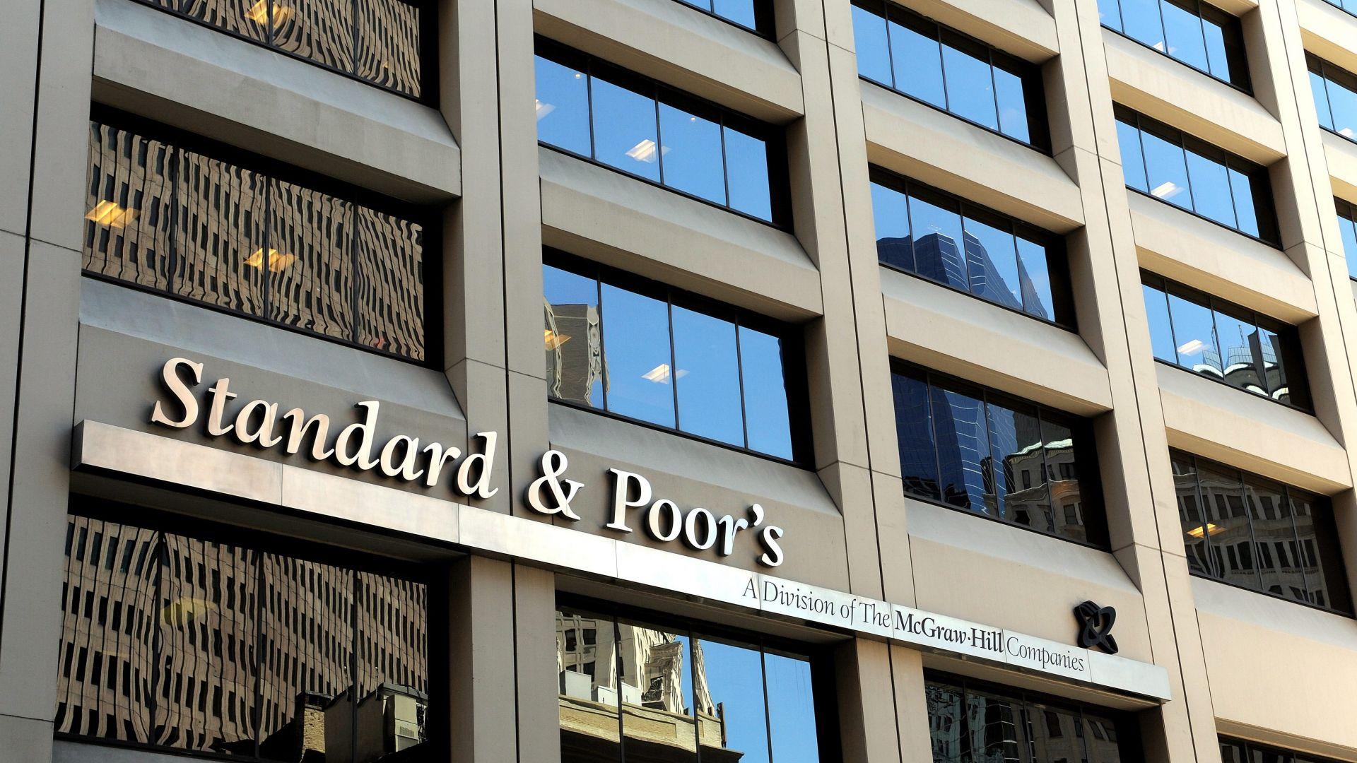 """""""Стандарт енд пуърс"""" повиши кредитния рейтинг на България"""