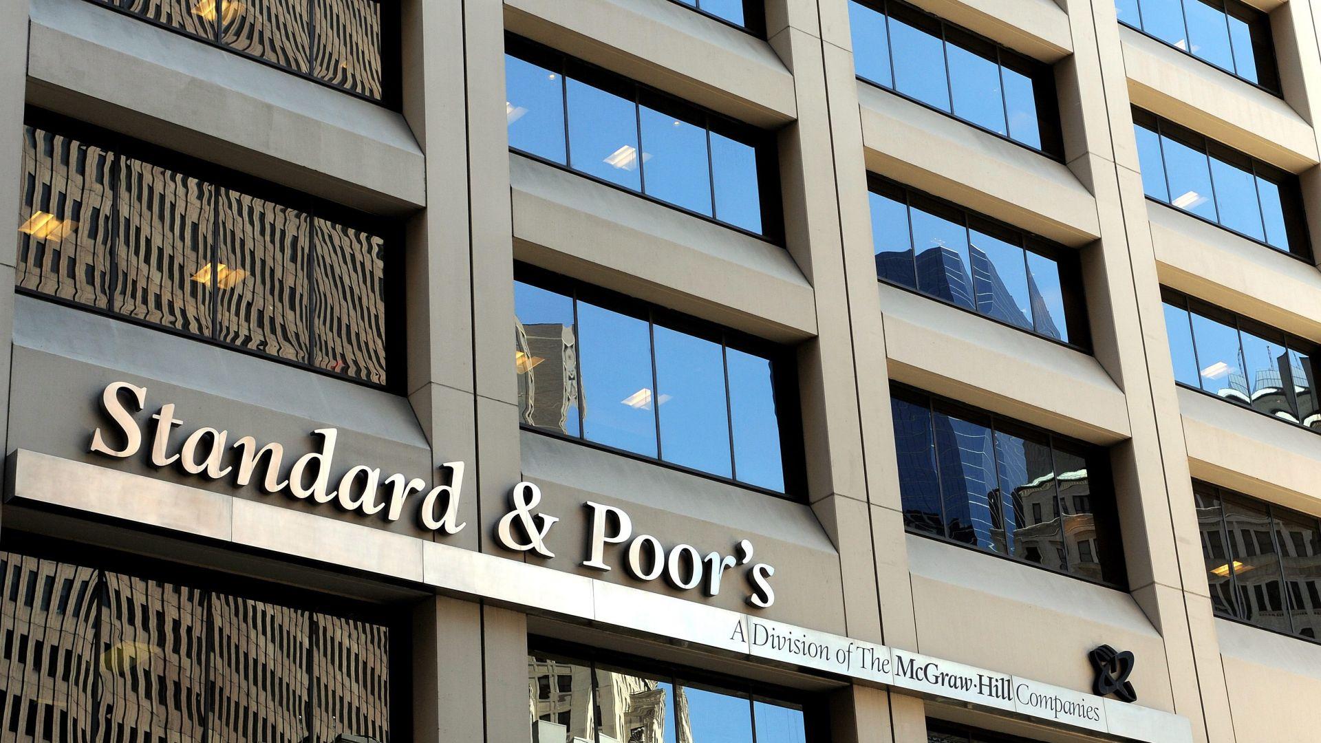 S&P: Излишъците в България я пазят от външни рискове