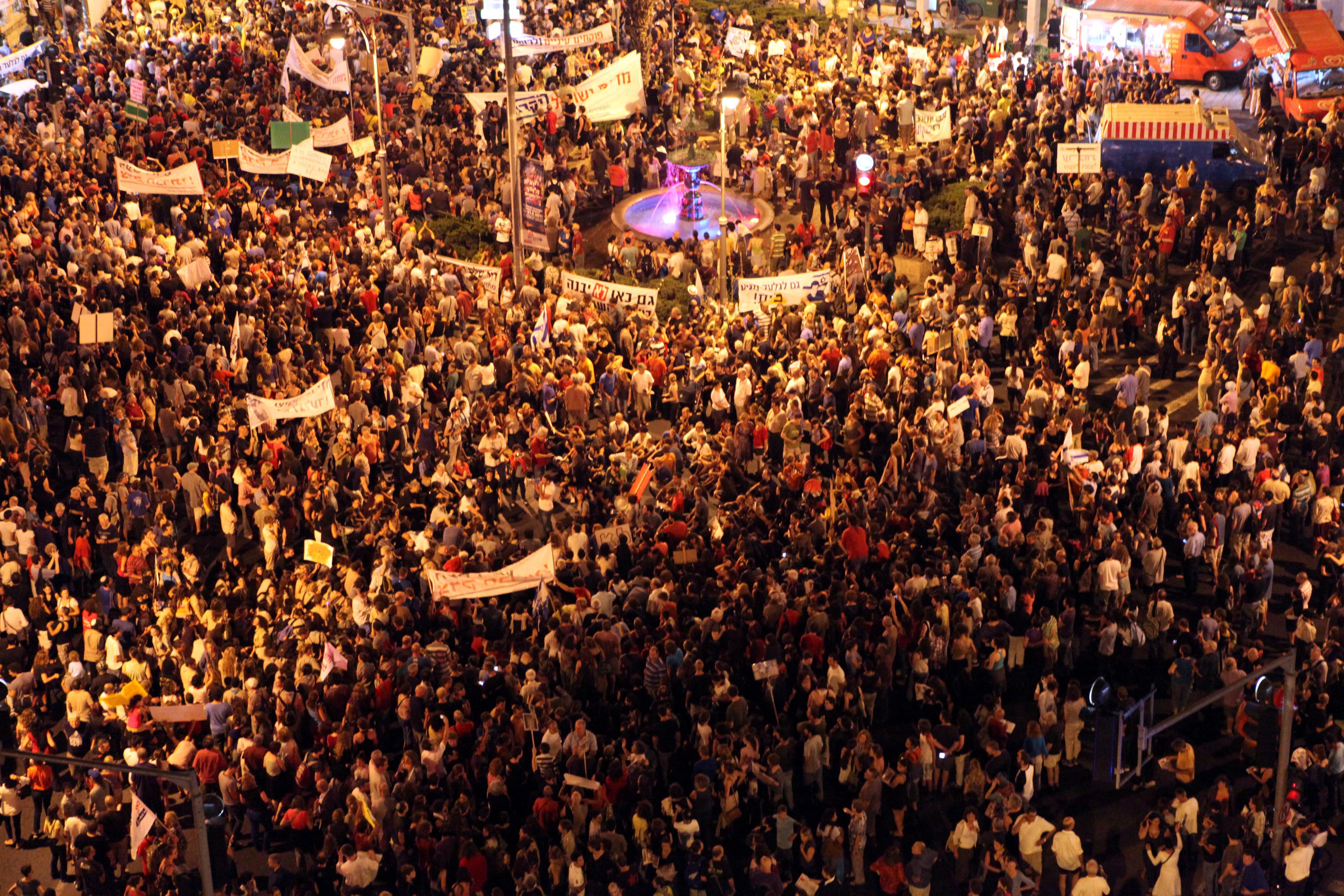 Израел протестира срещу скъпия живот