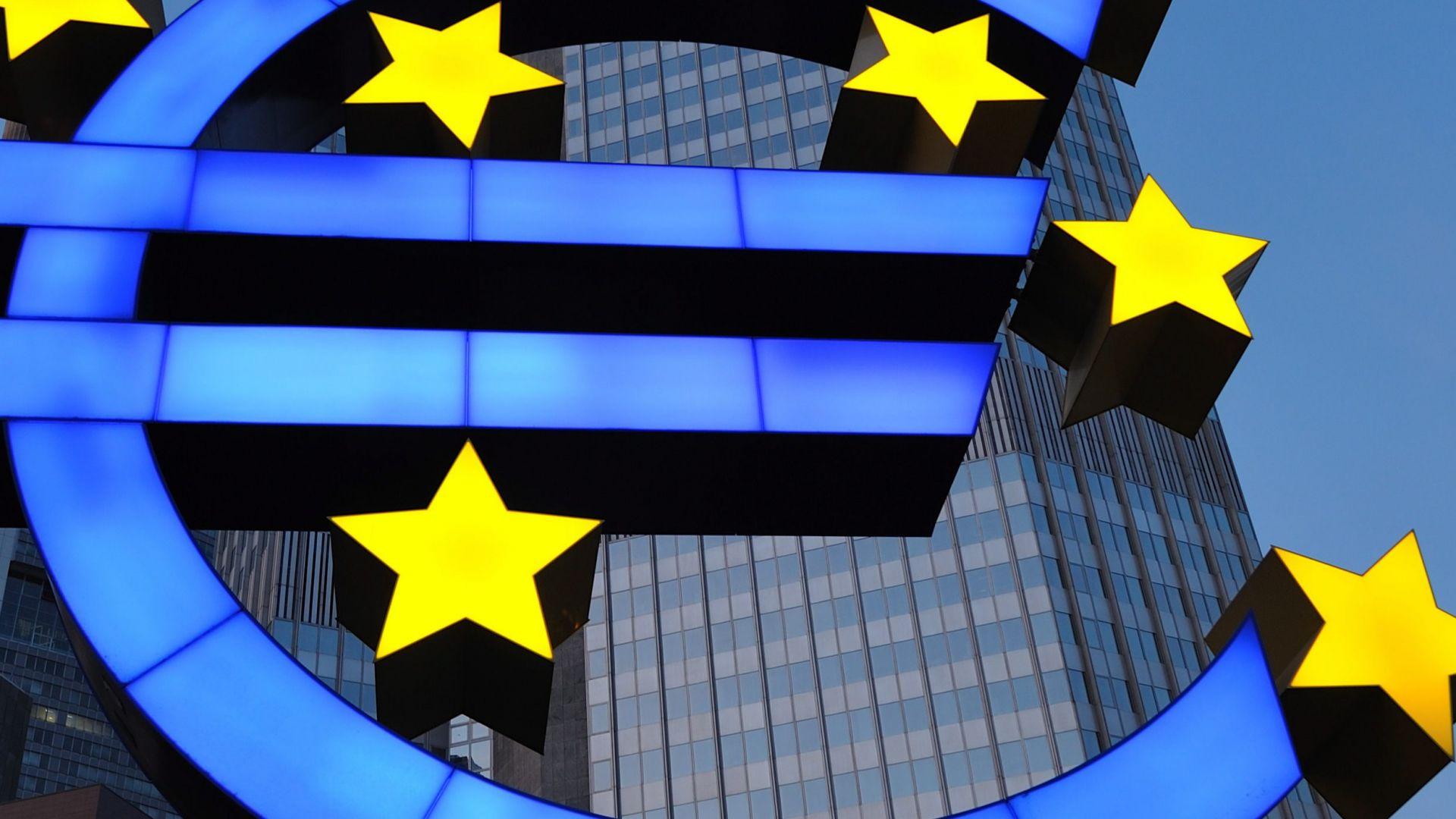 ЕЦБ остава твърда в досегашнага си политика