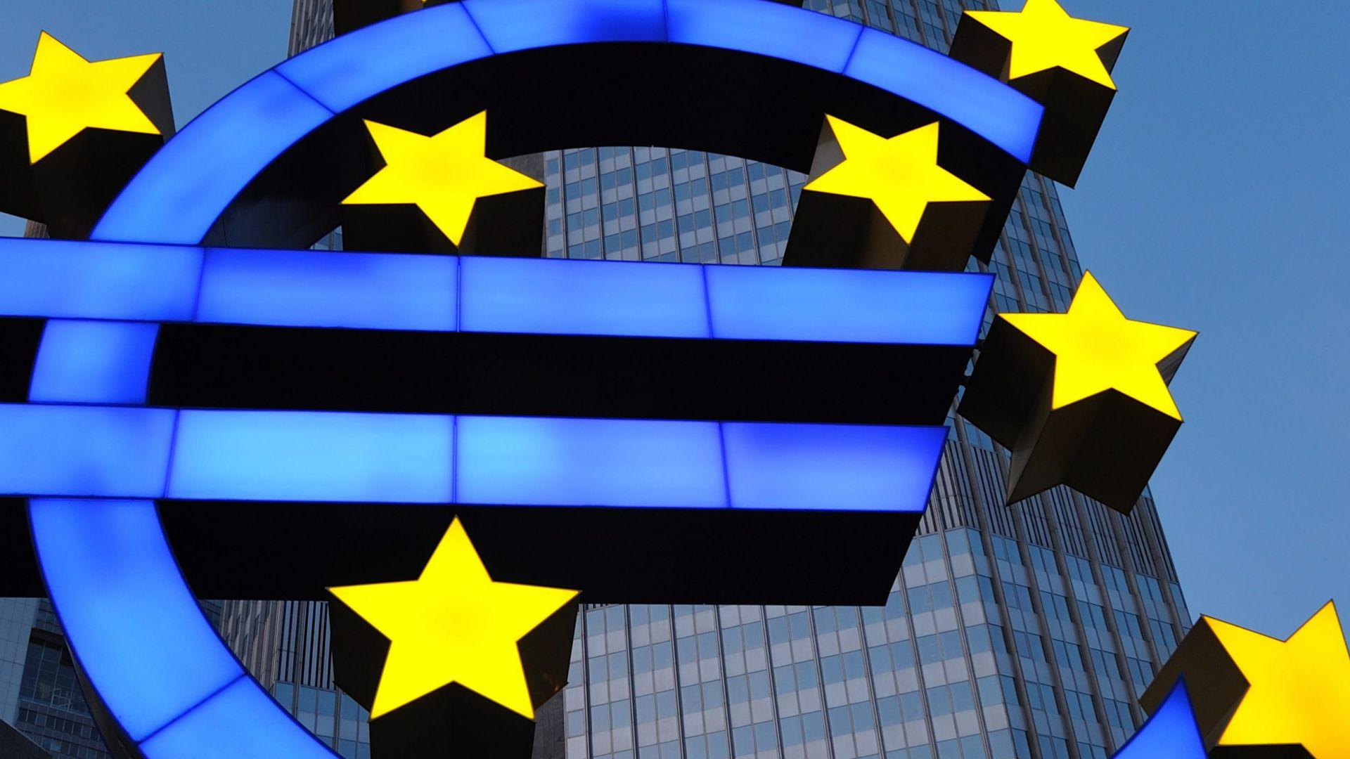 """Ще каже ли ЕЦБ """"сбогом"""" на количественото облекчаване?"""