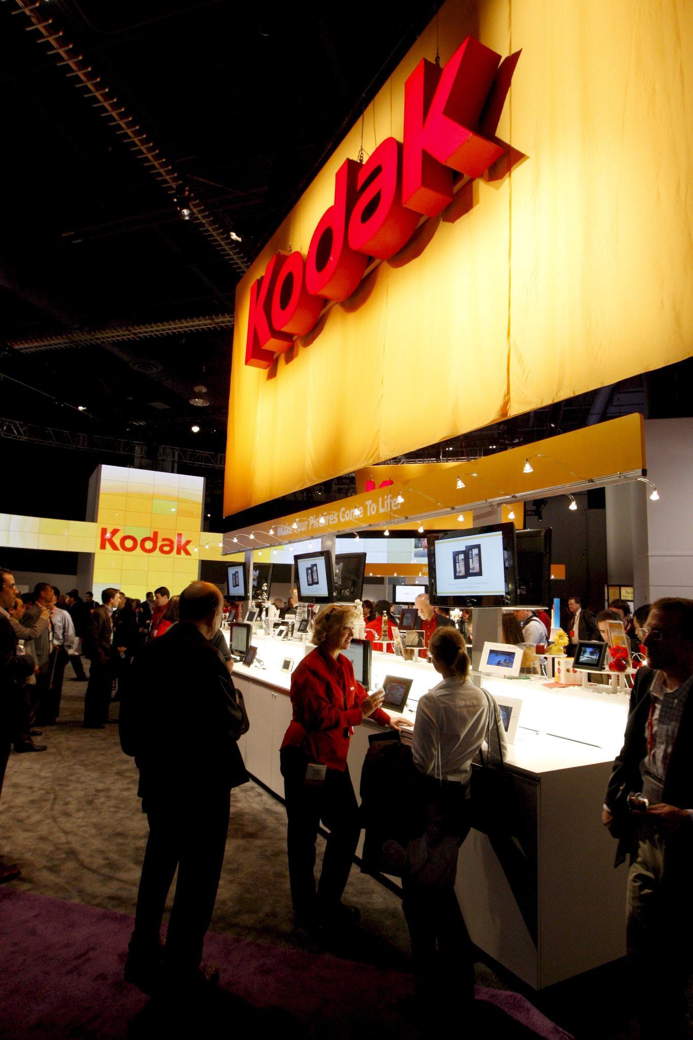 Kodak е пред финансова криза
